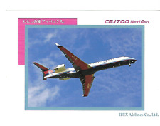 IBEX AIRLINES ISSUED CRJ700 POSTCARD