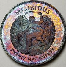 1977 MAURITIUS SILVER TWENTY FIVE RUPEES BEAUTIFUL COLOR TONING ON BOTH SIDES