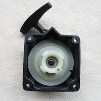 Plástico Retroceso Arranque Arrancador Montaje para Varios Desbrozadora