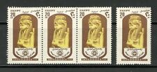 Egypt, 1979 Second Daughter of Ramses II (MNH) #951