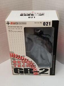 REVOLTECH GR-2 021 Giant Robo Anime Kaiyodo Super Robot Action Figure