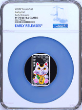 """2018 Lucky Cat """"ラッキーな猫"""" """"招財貓"""" 1oz Silver Proof Rectangle Coin NGC PF 70"""