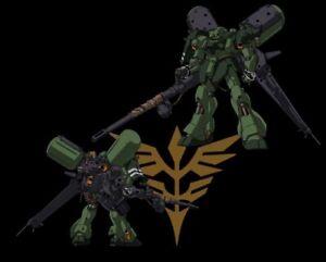 MG AMS-119 GEARA DOGA Gundam Weapon Package GK Conversion Kits 1:100 Pre-Order