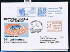 97885) LH Olympiade SF Frankfurt - Beijing China 8.8.2008, SoU AFS Frankit R!