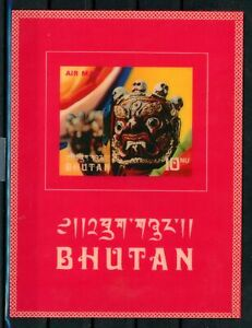 [G27334] Bhutan : Good Very Fine MNH Hologram Sheet