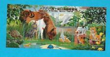 Mnh 1996 Australia Pets Mini Souvenir Sheet - 10Th Asian Expo Overprint - Wb-25