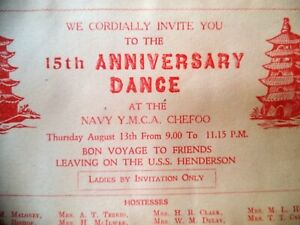 Vintage 1930s Navy YMCA 15th Anniversary Dance Chefoo, China - Invitation