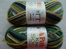 Patons Kroy Socks  yarn, Greener Pastures, lot of 2 (166 yds ea)