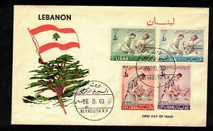 100 Jahre Int. Rotes Kreuz - FDC - Libanon - Beyrouth 1963 Sonderstempel  - Satz