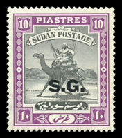 Sudan 1937 KGVI Official 10p black & reddish purple superb MNH. SG O41. Sc O23.