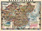 Early Mid-century China Map Wall Art Poster 11x14 History Office Home School