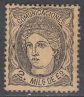 EFIGIE ALEGORICA * 103 - AÑO 1870 - NUEVO - PRECIO CATALOGO: 14,50 €UROS