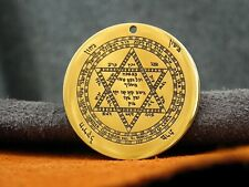 Sefer Raziel HaMalakh, The book of Raziel the angel - Protection from Evil Eye