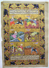 ANTIQUE PERSIAN ILLUMINATED MANUSCRIPT MINIATURE 19TH C