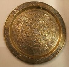 31 cm FINE QUALITY ANTIQUE ISLAMIC Art Wall Plate brass and silver script