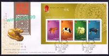 Hong Kong 2009 Zodiac Lunar New Year of the Ox, Miniature Sheet Stamps on FDC