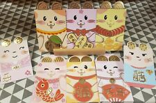 """8x New Pastel Cat Mouse Chinese New Year Red Envelope Lucky Bag 4.5"""" x 3.5"""""""