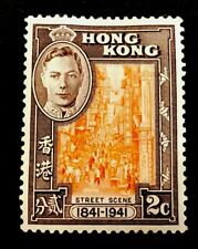 Hong Kong King George V 1941 2c MINT STAMP LH