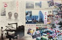 China Macau 2018 60th Ann of the Publication of Macao Daily New sheetlet