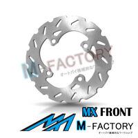 Front Brake Disc MX Rotor x1 Fit KAWASAKI KX 65 00-16 01 02 03 04 05 06 07