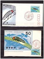 s10962) JAPAN JAPON 1977, Nature, insect 1v FDC + ,MAXICARD