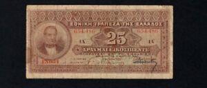 GREECE 25 DRACHMAI  1-3-1923   No 654486