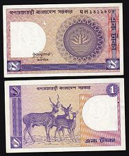 100 Pcs BANGLADESH - 1 TAKA - Bank Note - P-6 Ba.3- 1985- UNC signed Mustafiz