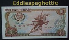 Korea North 10 Won 1978 UNC P-20a