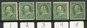U.S. Revenue Documentary stamps scott r153 - 1 cent issues -  mng, mlh, mh