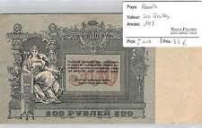 BILLET RUSSIE - 500 ROUBLES 1918