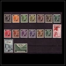 GERMANY OCCUPATION WW2 LUXEMBOURG MNH OVERPRINT SET SCOTT N17-32