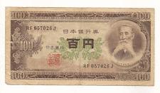 100 Yen Bank of Japan Bank Note...Nippon Ginko