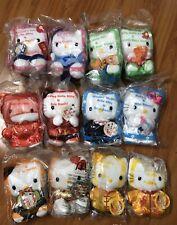 McDonalds 1999 Sanrio Hello Kitty & Dear Daniel 6 Couples, Rare Collectable