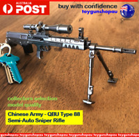 Sniper Rifle Keyring Modern Warfare Type 88 Sniper Rifle Model Keychain PUBG GUN