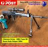 Sniper Rifle Keyring Modern Warfare Type 88 Sniper Rifle Model Keychain PUBG GUN