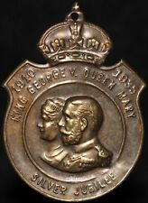 More details for 1935 | george v & mary 'silver jubilee' medal | medals | km coins