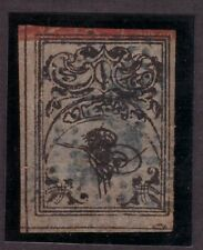 IMPERO OTTOMANO, TURCHIA: 1863 TUGHRA E MEZZALUNA 1 PASTRA USATA. SPLENDIDO