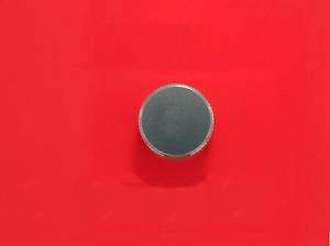 1 Abu Garcia Ambassadeur  Silver Max Black Max Spool Tension Cap  P/N 1104815