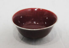 Chinese  Monochrome  Ox-blood  Red  Glaze  Porcelain  Bowl  With  Mark
