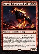 MTG Magic SOI - Wolf of Devil's Breach/Loup de la Brèche du Diable, French/VF