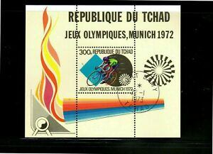 CHAD #263 1972 OLYMPIC GAMES MINT VF NH O.G S/S CTO