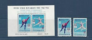 KOREA -  810-811;811a S/S- MH - 1972 - SAPPORO, JAPAN WINTER OLYMPIC GAMES