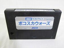 MSX BOKOSUKA WARS Cartridge only Import Japan Video Game msx