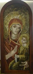 UNINDENTIFIED ARTIST! HOLY MARY AND CHILD.