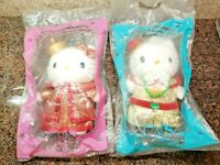 New Sanrio Hello Kitty King & Queen China Plush Dolls Emperor Empress McDonalds