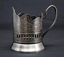 Podstakannik Russian Metal Glass Holder For Hot Tea/Coffee Drinking Glasses