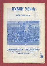 Orig.PRG     UEFA Cup   1990/91   CHORNOMORETZ ODESSA - AS MONACO  !!  SELTEN