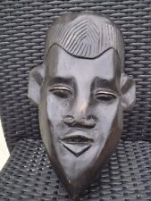 Asian/Oriental/African Dark Wood Hand carved Wood Mask.