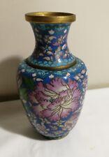 Vintage Chinese Brass Enamel Cloisonne floral patterned vase H16cm