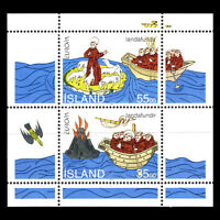"""Iceland 1994 - EUROPA Stamps """"Great Discoveries"""" s/s - Sc 781a MNH"""